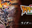 All Kamen Rider Generation Wiki