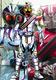 Kamen rider drive type deadheat chaser ver 2 by supercrazyfin-d8uyski