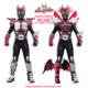 Kamen rider decade all rider form by crimes0n-d7g8kub