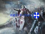 Kamen Rider Paladin