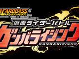 Kamen Rider R/B