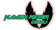 Kamen Rider Deku Logo (International Ver)