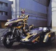 180px-Side Basshar Vehicle Mode