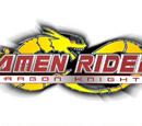Kamen Rider Dragon Knight (Season Two)