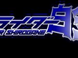 Kamen Rider Shirogane
