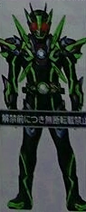Zero-X Mighty Fusion Hopper-X