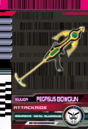 AttackRide Pegasus Bowgun