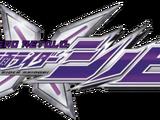 Hero Retold: Kamen Rider Shinobi