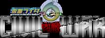 Kamen Rider Wisp - Civil War logo
