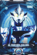Ultraman X Ultraman Hikari Card