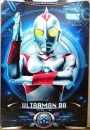 Ultraman 80 Cyber Card