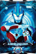 Ultraman X Ultraman Ginga Strium Card