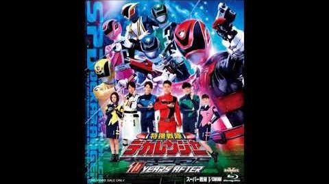 Dekaranger 10 Years After - Tokusou Sentai Dekaranger (Emergency Version)