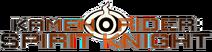 Spirit Knight Logo