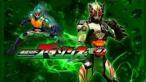 Rafi Nakamura new omega first henshin and fight