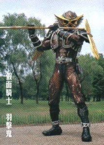 File:Habataki.jpg