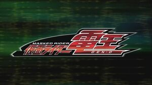 717px-Kamen rider den-o-title-1-