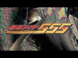 Kamen rider 555 ps2 splash