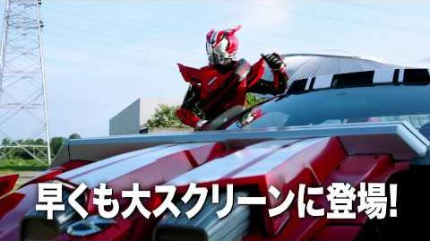 KAMEN RIDER X KAMEN RIDER DRIVE & GAIM MOVIE WAR 2015 Teaser Trailer