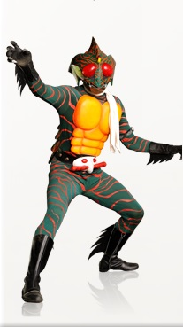 Kamen Rider Amazon (World of Amazon)