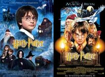 HP1 posters-1-
