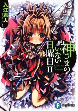 Kamisama v02 cover