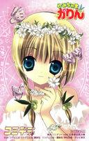 Hanazono.Karin.full.1363932