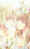 Kaune and karin love