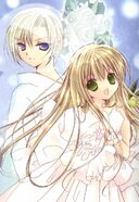 Karin and Kazune