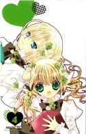Karin loves kazune