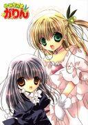 Together girls