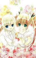 Karin and Kazune kamicham karin chu