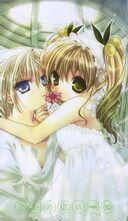 Kazune and karin flower