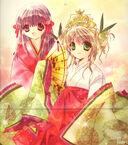 Japanesestyle karin