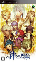 Kamigami no Asobi Regular Edition