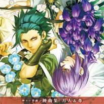 Tsukito and Takeru