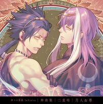 Tsukito takeru duet