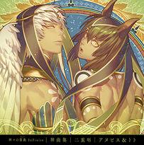 Anubis thoth duet