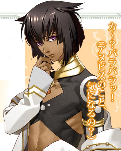 Resultado de imagem para kamigami no asobi anubis