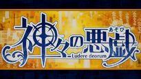 Kamigami no Asobi Episode 1.mp4 000123373