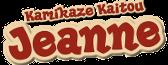 Kamikaze Kaito Jeanne Wiki
