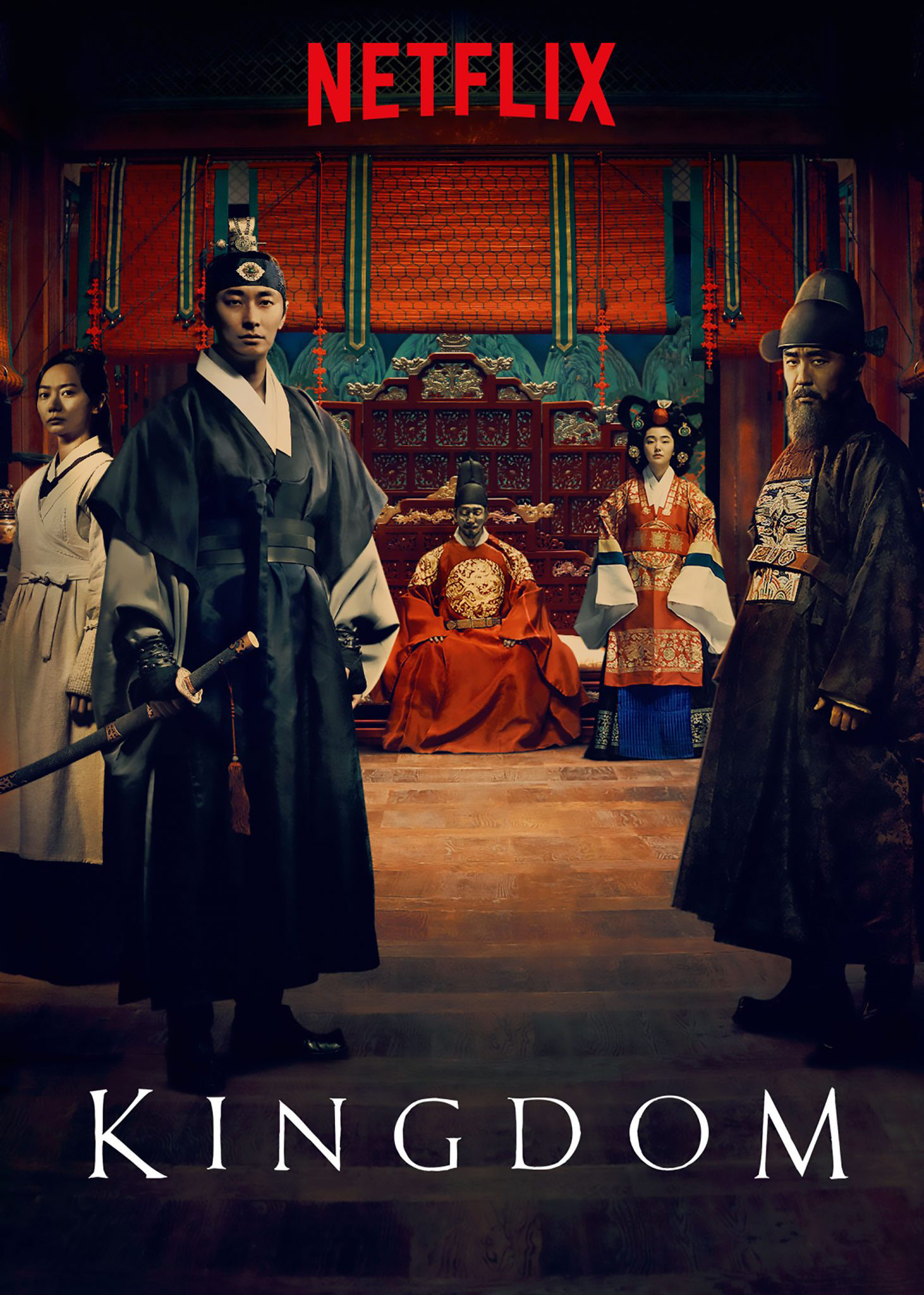 Kingdom 2019 Tv Series Netflix Kingdom Kami No Kuni Wiki Fandom