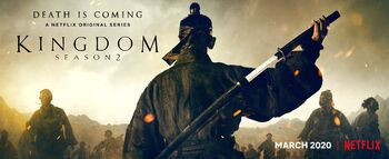 Kingdom season 2 banner