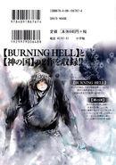 Burning Hell Kami no Kuni Back
