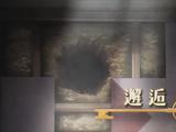 Encounter (Episode)