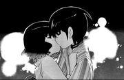 Minami kiss