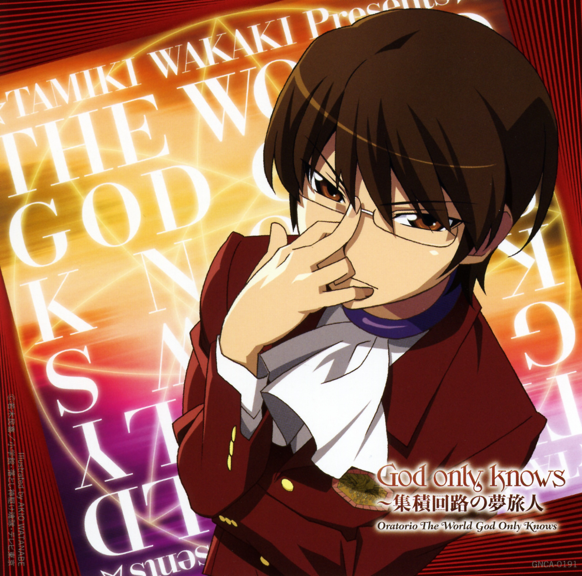 God Only Knows   The World God Only Knows Wiki   FANDOM ...