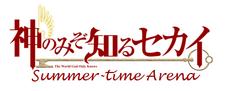 Kaminomi Arena Logo - Summer