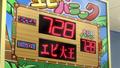 Kusunoki's Score.PNG