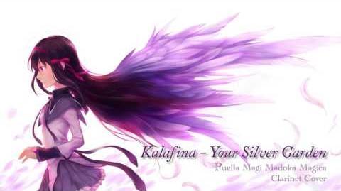 【Madoka Magica】 Kalafina - Kimi no Gin no Niwa 君の銀の庭 (clarinet cover) 【クラリネット】